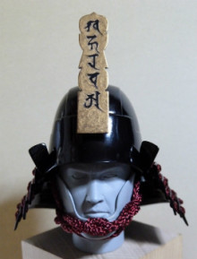 日本の武の美、正統派戦国ブランドのパイオニア【もののふ】-日野根形兜塔婆前立付